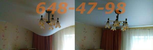 откачать воду с натяжного потолка