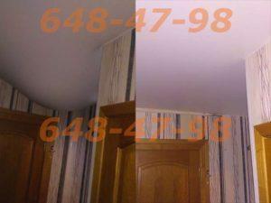 Ремонт натяжного потолка после протечки
